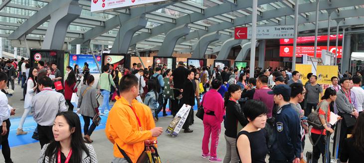 Выставки в Китае